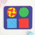 Рамка - вкладыш «Головоломка. Геометрические фигуры» МИКС, без инструкции - фото 105593454