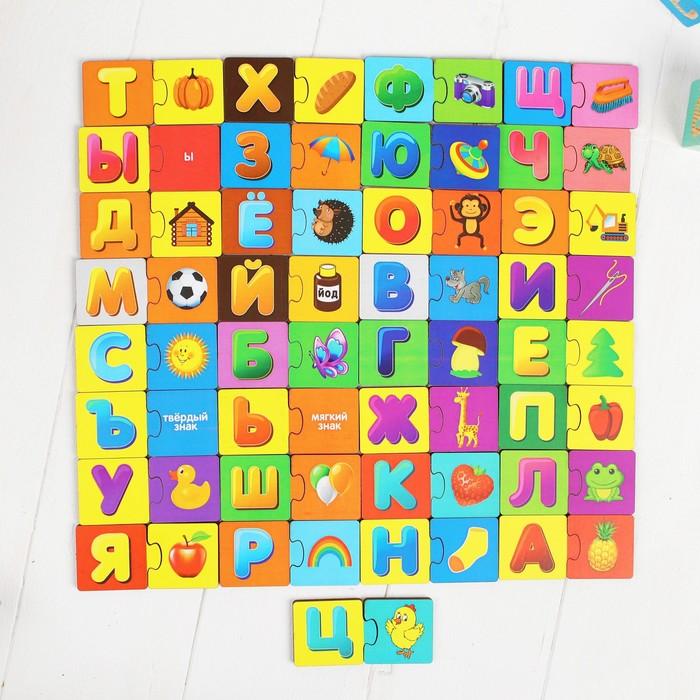 Пазл - набор «Алфавит», парный элемент: 8 × 3,7 см - фото 105598050
