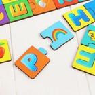 Пазл - набор «Алфавит», парный элемент: 8 × 3,7 см - фото 105598051