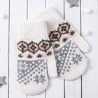 """Варежки молодёжные """"Снежинки"""", размер 16 (р-р произв. 8), цвет белый 65529"""