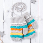 """Варежки с подкладом детские """"Алиса"""", размер 13 (р-р произв. 6,5), цвет серый 58849"""