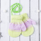 """Варежки с подкладом детские """"Танечка"""", размер 6, цвет фиолетовый/зелёный 58874"""