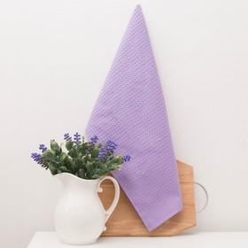 """Вафельное полотенце """"Twill"""" 30х50 см, лавандовый, 220 г/м2, 100% хлопок"""