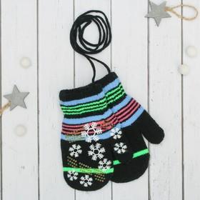 """Варежки детские """"Снегопад"""", размер 16 (р-р произв. 8), цвет чёрный 65401"""