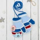 """Варежки детские """"Цветочки"""", размер 16 (р-р произв. 8), цвет синий/голубой 65473"""