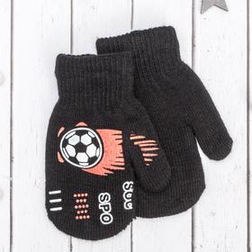 """Варежки детские """"Футбол"""", размер 8 (р-р произв. 8), цвет чёрный 65402"""