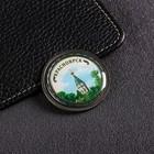 Монета со вставкой «Красноярск»