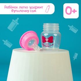 Бутылочка для кормления «Принцесса», 60 мл, от 0 мес., цвет розовый