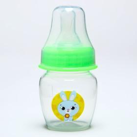 Бутылочка для кормления «Наше чудо», 60 мл, от 0 мес., цвет зелёный