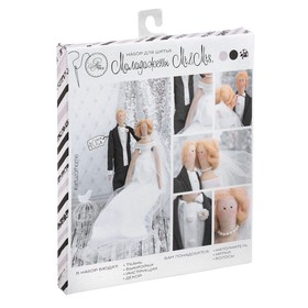 Свадебные куклы Mr&Mrs, набор для шитья, 18 × 22 × 3.6 см