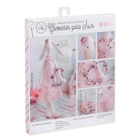 Мягкая игрушка «Цветочная зайка Лили», набор для шитья, 18 × 22 × 3.6 см