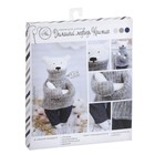 Мягкая игрушка «Домашний медведь Кристиан», набор для шитья, 18 × 22 × 3.6 см