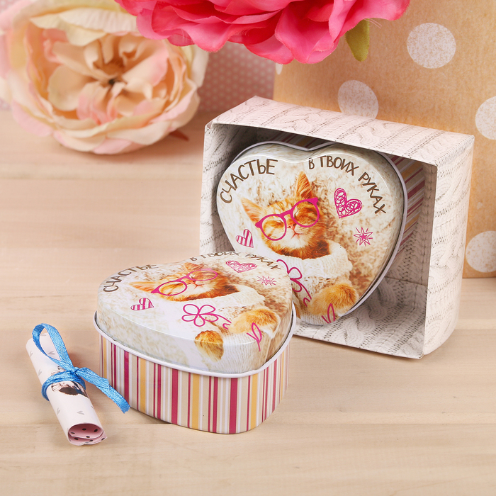 Счастье в коробочке картинки