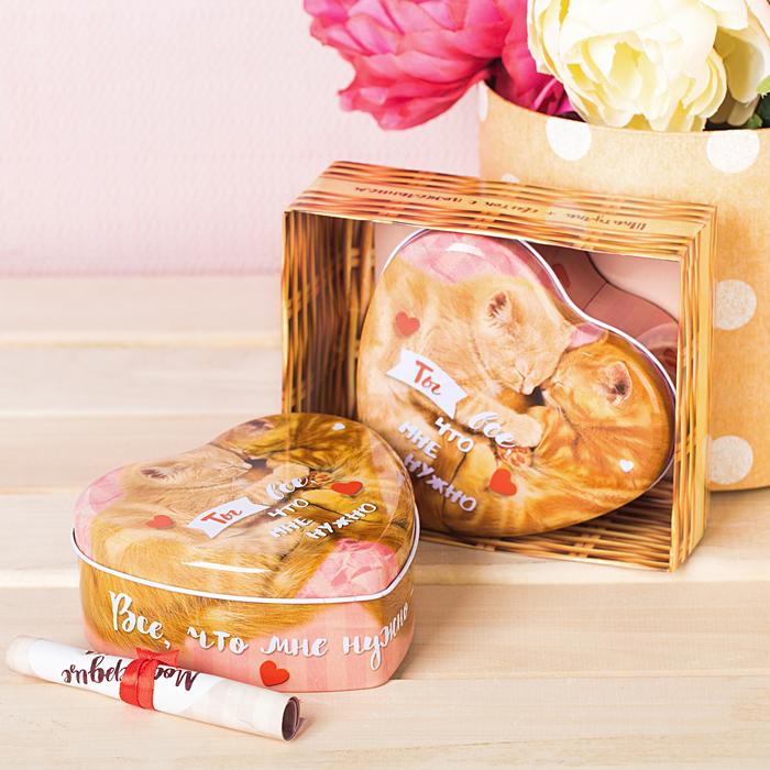 """Шкатулка и открытка """"Любовь - это ты и я"""" в подарочной коробке"""