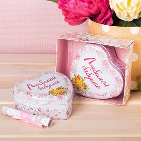 "The box and the card, ""Beloved grandmother"" gift box"