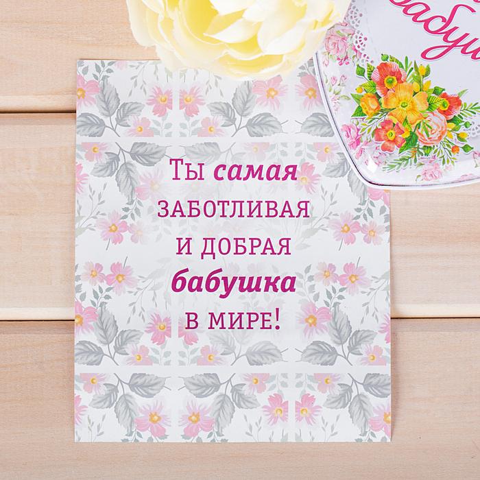 Любимой бабушке открытки