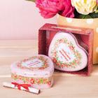 """Шкатулка и открытка """"Любимой мамочке """" в подарочной коробке"""
