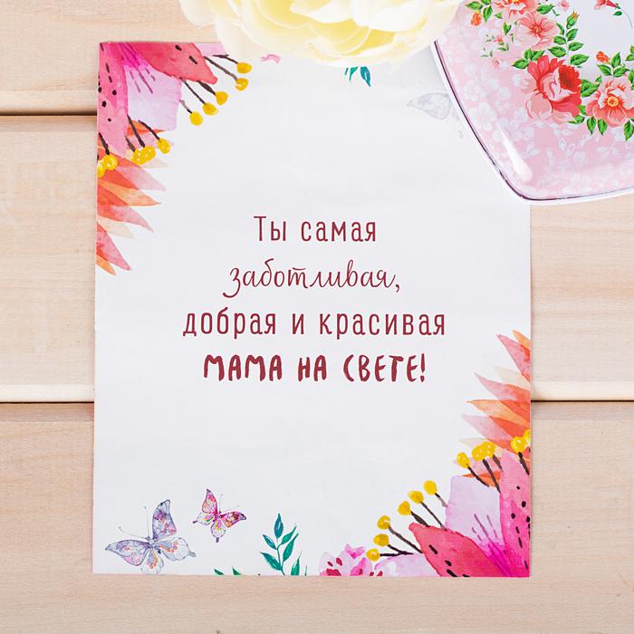 Скрапбукинг, мама открытка просто так