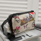 Cosmetic bag road, division zipper, with handle, color milk