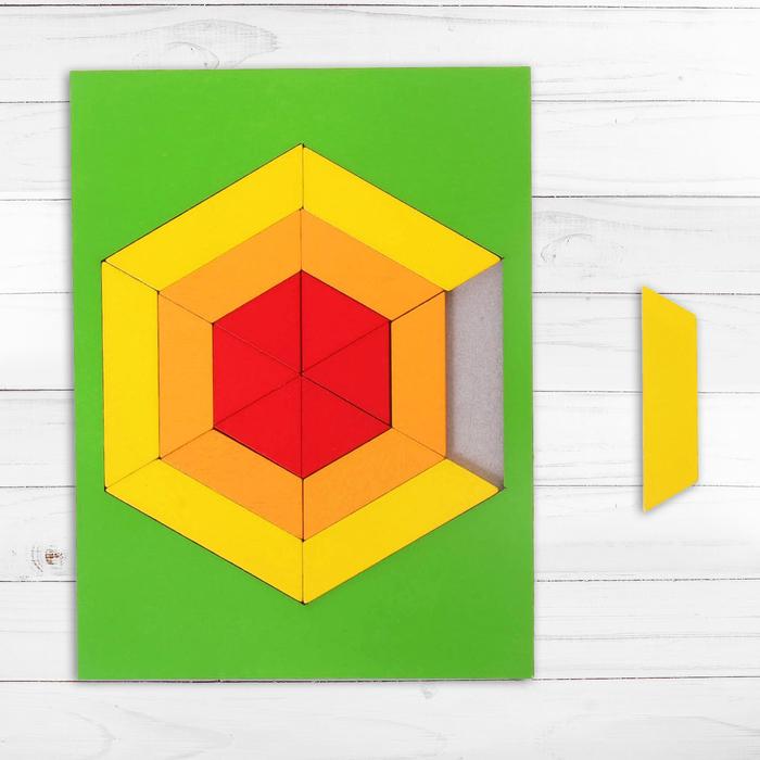 Головоломка «Шестиугольник» 18 элементов