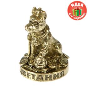 "Новогодний подарок фигурка миниатюрка собака ""Процветания"""