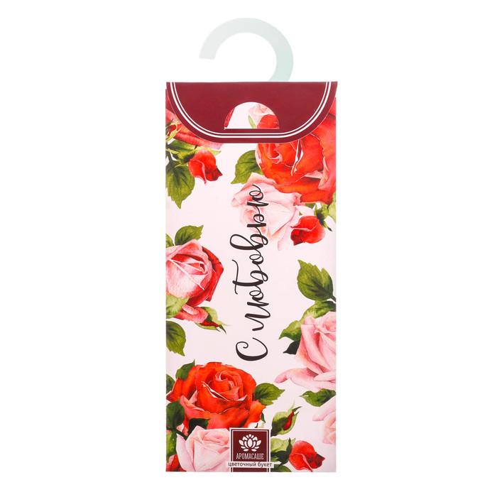 """Аромасаше с вешалкой """"С любовью"""" с ароматом цветочного букета"""