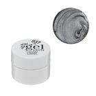 """Гель-краска для ногтей """"Жидкое серебро"""", трёхфазный, LED/UV, 8мл, цвет серебристый"""