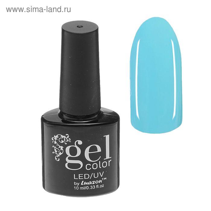 Гель-лак для ногтей, 5284-194, трёхфазный, LED/UV, 10мл, цвет 5284-194 голубой