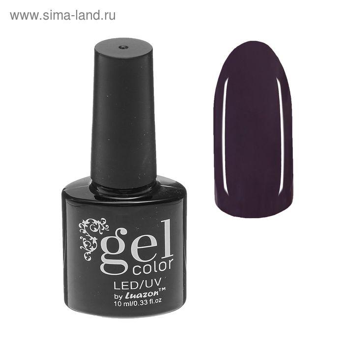 Гель-лак для ногтей, 5284-245, трёхфазный, LED/UV, 10мл, цвет 5284-245 баклажан