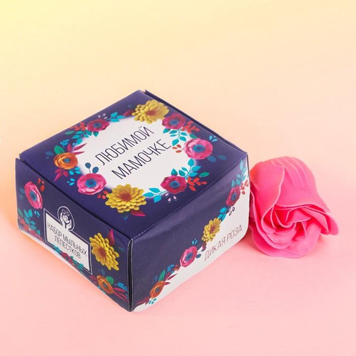 """Мыльные лепестки в коробке """"Любимой мамочке"""", 4 шт."""