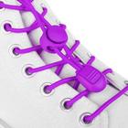 Шнурки для обуви, пара, круглые, с фиксатором, эластичные, d = 3 мм, 100 см, цвет фиолетовый неоновый
