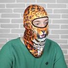 """Балаклава взрослая """"Леопард"""", универсальный размер"""