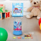 """Аквапесок """"Морские обитатели"""", с растущими игрушками и гидрогелем"""