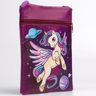 Children's handbag, color purple