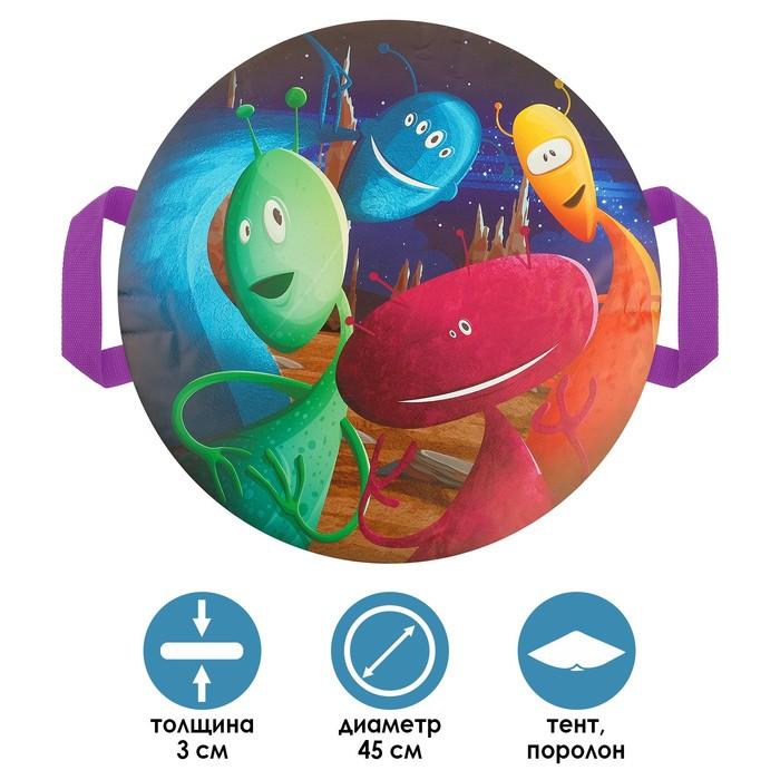 Санки-ледянки «Инопланетяне - 2», d=45 см