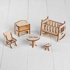 Конструктор «Детская» набор мебели - фото 105510878