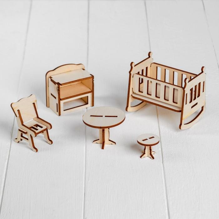 Конструктор «Детская» набор мебели