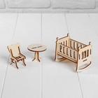 Конструктор «Детская» набор мебели - фото 105510879
