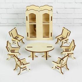 Конструктор «Столовая» набор мебели