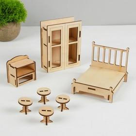 Конструктор «Спальня» набор мебели