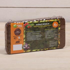 Субстрат кокосовый в блоке, 21 × 11 × 3 см, 4 л, индивидуальная упаковка