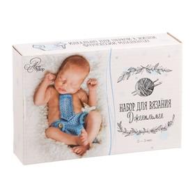 "Costumes for babies ""Gentleman"", her knitting, 16 × 11 × 4 cm"