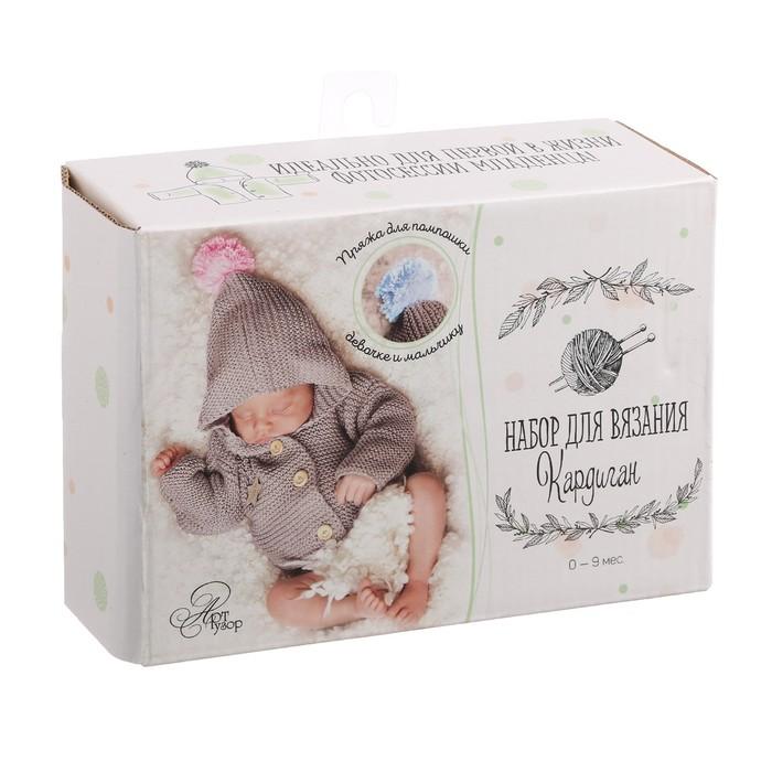 Костюмы для новорожденных «Счастье мое», набор для вязания, 16 × 11 × 6 см