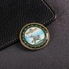 Монета со вставкой «Башкортостан»