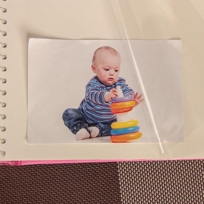 """Фотоальбом магнитный 20 листов """"Любимая доченька"""" 24х29 см"""