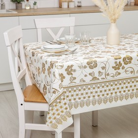 The oilcloth a dining room on fabric width 137 cm, roll of 20 m