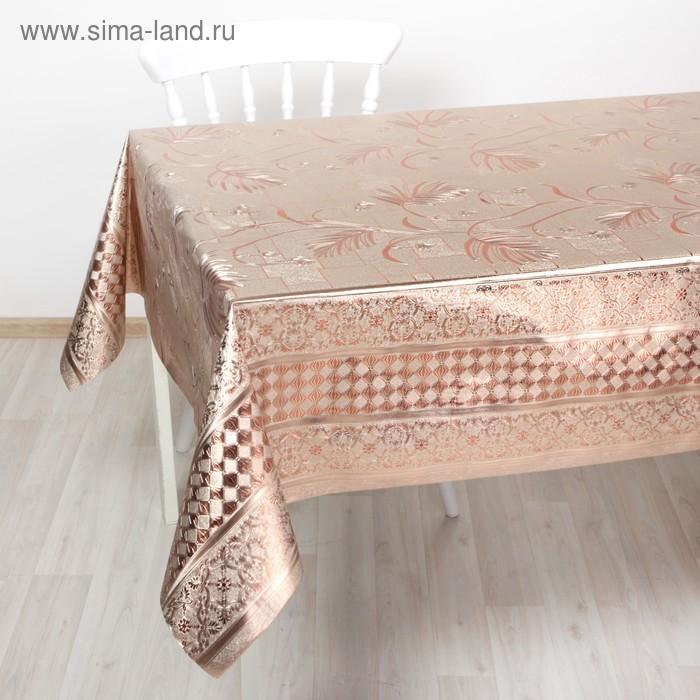 Клеенка столовая на тканевой основе, ширина 137 см, толщина 0,16 мм, рулон 20 м