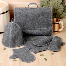 Набор банный портфель 5 предметов серый, без вышивки, первый сорт