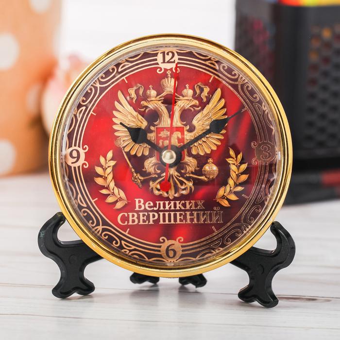 Часы настольные «Великих свершений», 10 х 10 см