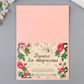 """Cardboard """"Pearl pale pink"""" format a-4 density of 250 grams"""